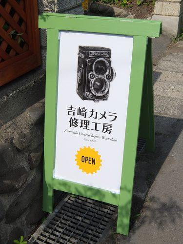 yoshizakicamera01