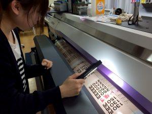 インクジェット出力の印刷工程6